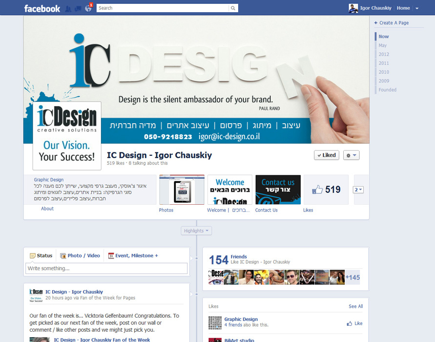 ICDesign Facebook page