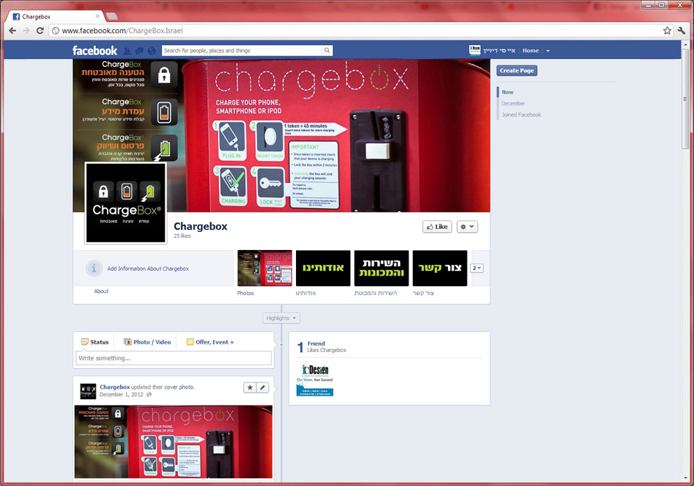 ChargeBox Facebook page