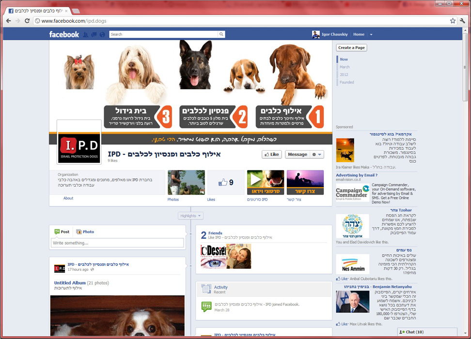 IPD Facebook page