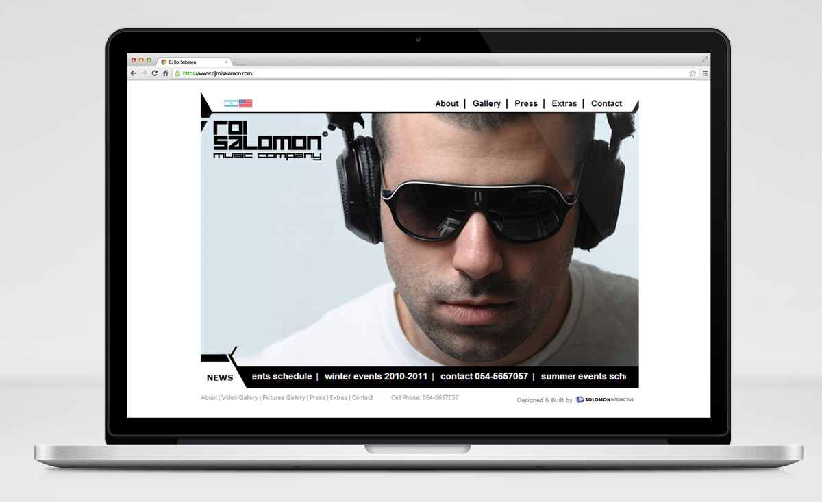 DJ Roi Salomon Website